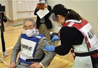 栃木県内初、コロナワクチン集団接種訓練 密や動線課題に