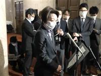IOCバッハ会長が橋本五輪相に電話 「成功に向けて努力を」