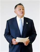山下JOC会長、森氏発言は「五輪・パラの精神に反する」