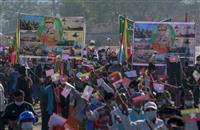ミャンマーNLDの一部議員が独自議会 国軍に抗戦