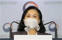 WTO事務局長選、韓国の兪明希氏が候補を辞退 近く理事会開催