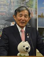 【記者発】リーダーの言葉 神戸総局・宝田良平