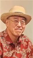 【偏西風】ラジオにできること 防災詩吟 インドネシアの知恵 大阪経済部編集委員・粂博之