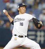平野佳寿がオリックスに復帰へ MLBマリナーズからFA