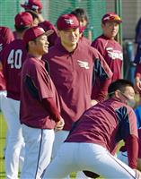 田中将がキャンプ合流 チームメートにあいさつ