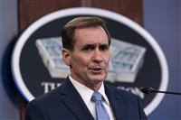 米軍見直し「今年半ば」 国防総省、同盟国と協力