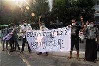 ミャンマー国軍、ツイッター遮断 インスタも