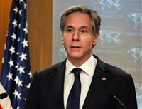 米国務長官、中国外交トップと会談 インド太平洋不安定化の責任追及