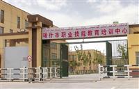 新疆の収容施設で性的暴行 中国に批判殺到