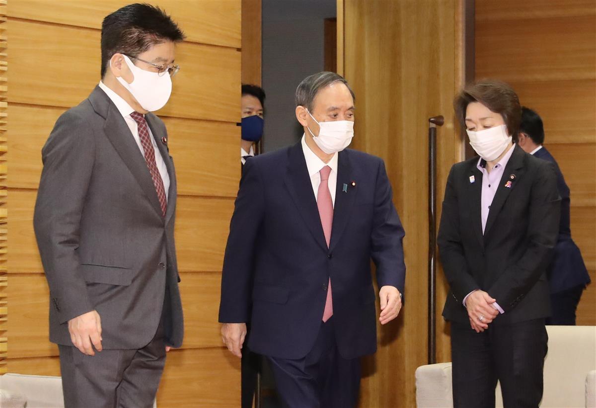 危機を好機に変えるDX 学習院大教授・伊藤元重