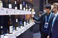 高級日本酒の輸出、コロナ禍で追い風、アジアの富裕層需要拡大