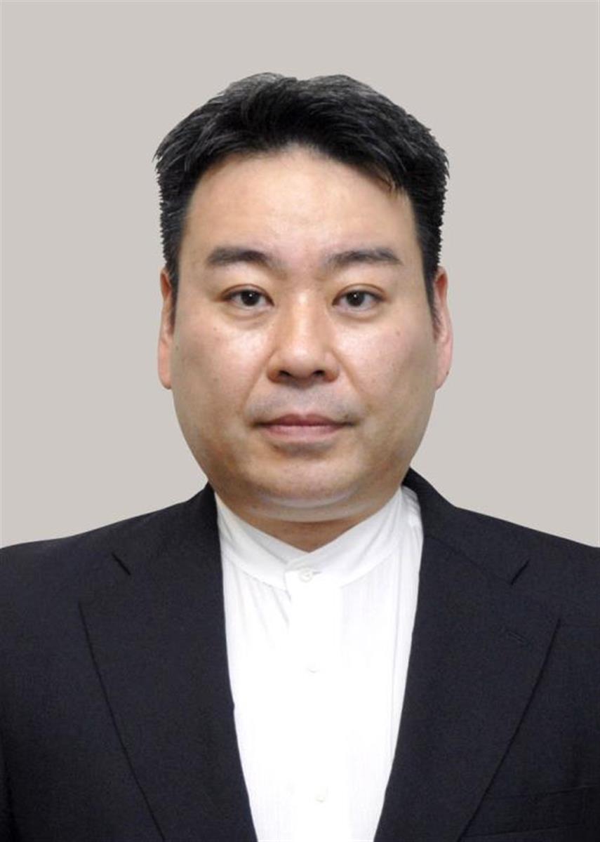 羽田次郎氏