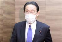 岸田氏、地元・参院広島再選挙に意欲 「ポスト菅」へ巻き返しなるか