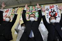 西東京市長に池沢氏が初当選 僅差で元逗子市長下す