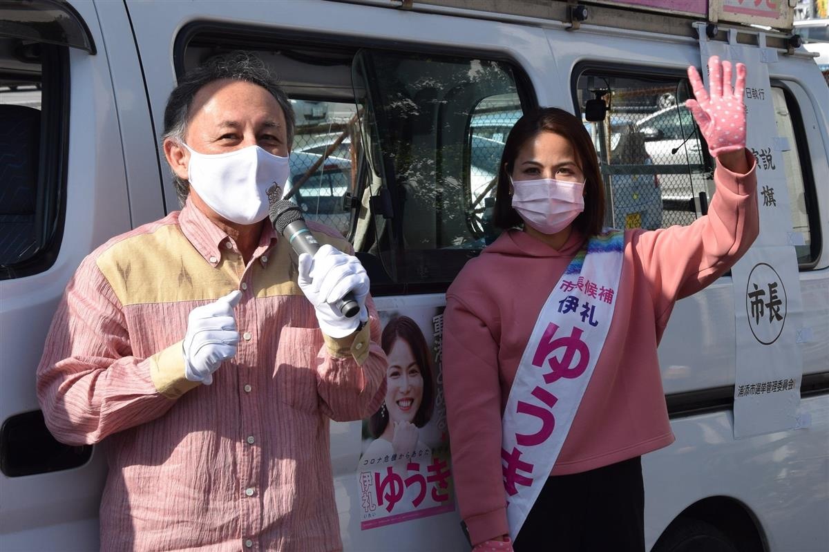 沖縄県浦添市長選で3選を決め、支援者らと万歳する松本哲治氏(前列中央)=7日夜、浦添市