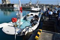 尖閣・中国公船接近も「危険感じなかった」漁師ら証言