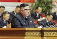 今月上旬に党中央委総会 北朝鮮、年度計画決定へ