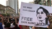 【動画】ヤンゴンで数万人デモ クーデターへの反発急拡大