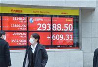 平均株価近づく3万円台 コロナ不安業種も急騰