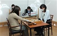 上野が囲碁女流棋聖を奪還