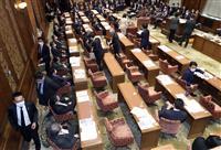 野党が衆院予算委を退席