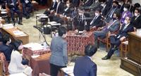 衆院予算委が再開