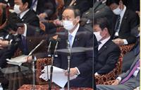 菅首相、休業支援の期間拡大検討 衆院予算委
