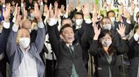 「連敗」ストップの自民、反転攻勢狙う 沖縄・浦添市長選勝利