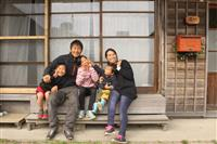 【地方移住ナビ】三重県熊野市 経験生かし親身にサポート