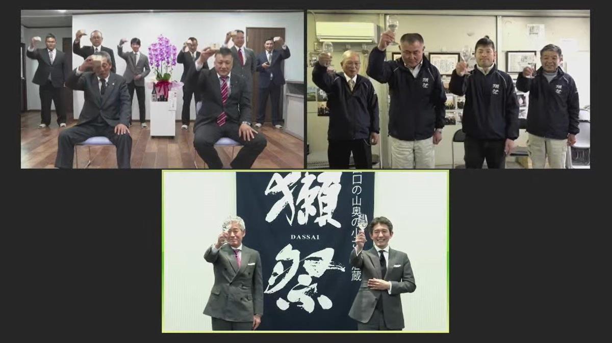 「獺祭」の旭酒造の酒米コンテスト 福岡・朝倉産山田錦がグランプリ