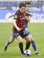 長谷部、鎌田は途中交代 サッカーのドイツ1部