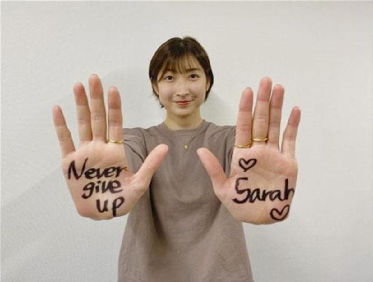 骨折したサラ・ショーストロム選手へのメッセージを投稿した池江璃花子選手(本人のインスタグラムから)