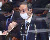 首相「国益に芳しくない」 森氏の蔑視発言