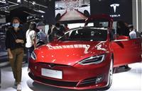 中国政府が米EV大手テスラを指導 異常加速や電池発火指摘