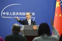 中国「米と衝突、対立せず協力」 国家主権は「断固守る」とも