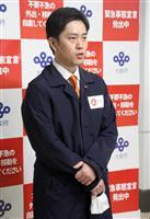 大阪府が緊急事態解除要請の基準達成 9日に判断