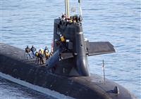 【動画あり】艦橋にゆがみ、かじ折れる 潜水艦「そうりゅう」衝突