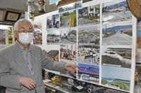 青森市で東日本大震災写真展、当時と今の被災地を展示