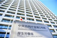 変異株に9県13人が感染 福島など6県は初確認