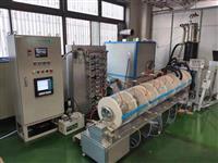 常温輸送「粉末ワクチン」へ新装置 日本企業が新技術開発