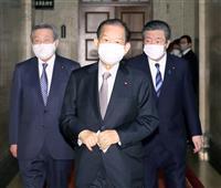 「蔓延防止重点措置」は内閣委報告 自公幹事長が方針確認