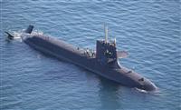 【動画あり】潜水艦衝突、人的ミスの可能性 通信3時間以上不通