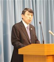 福岡・小川洋知事 原発性肺腺がんで入院延長