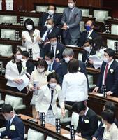 立民の女性議員、本会議で白いジャケット姿 森会長に抗議