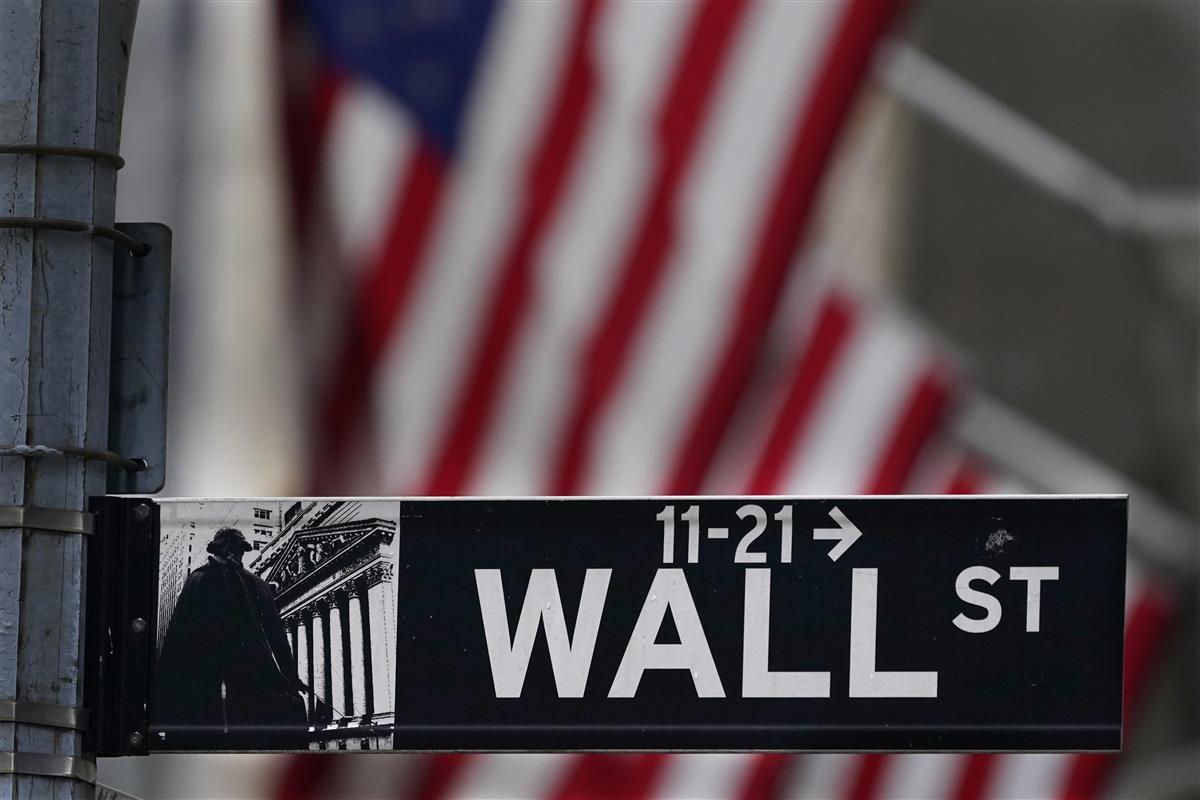 米ニューヨーク証券取引所(AP)