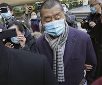 香港紙創業者の保釈認めず 中国圧力、最高裁が逆転判断