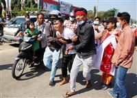 ミャンマー、抗議デモに数十万人 ゴム弾発砲で負傷者