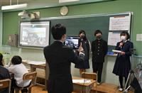 大阪・高槻の小中学校で合同防災学習