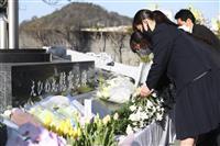 えひめ丸事故20年、犠牲者9人悼み高校で追想式