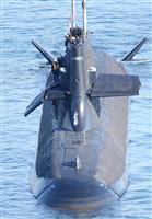 検査で乗員練度不足から操艦ミスか 海自潜水艦「そうりゅう」事故